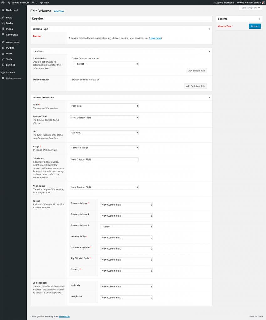 Schema Premium Service Screen